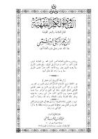 Fatawa Kubra Fiqhiyah Ibnu Hajar al-Haitami