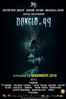 12 DISEMBER 2019 :BANGLO NO. 99 ( Malay)
