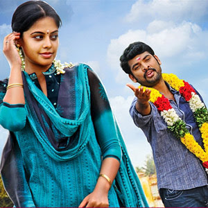 Kedi Billa Killadi Ranga from March 29th