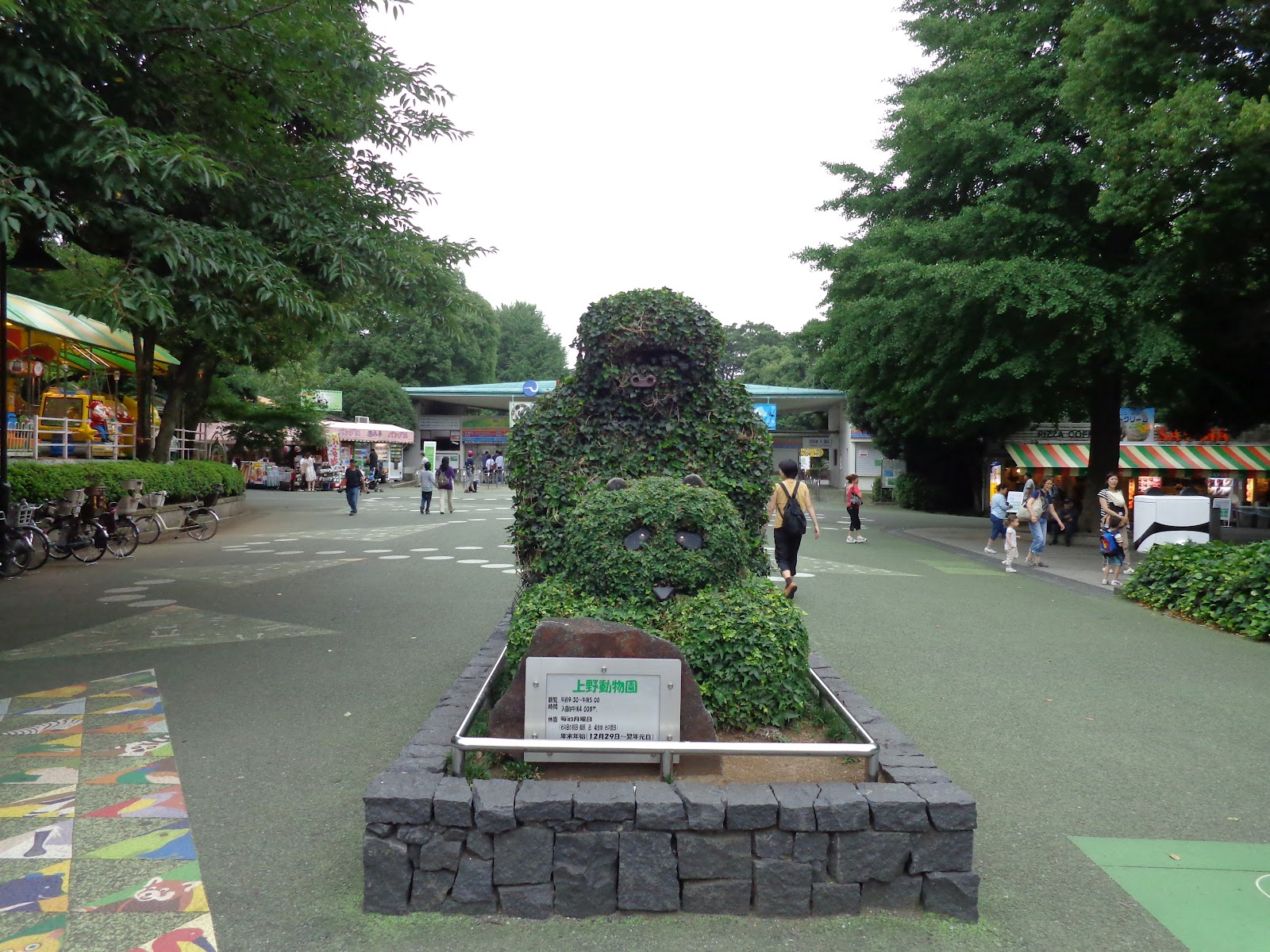 Ueno Park Zoo