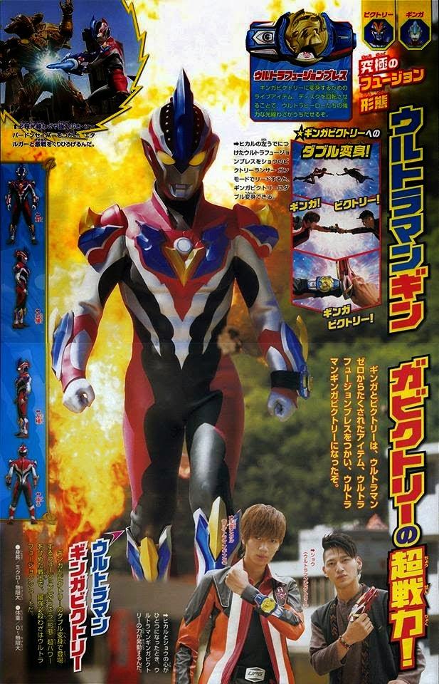 Ini dia penampakan dari Ultraman Ginga Victory dalam Ultraman Ginga S The Movie