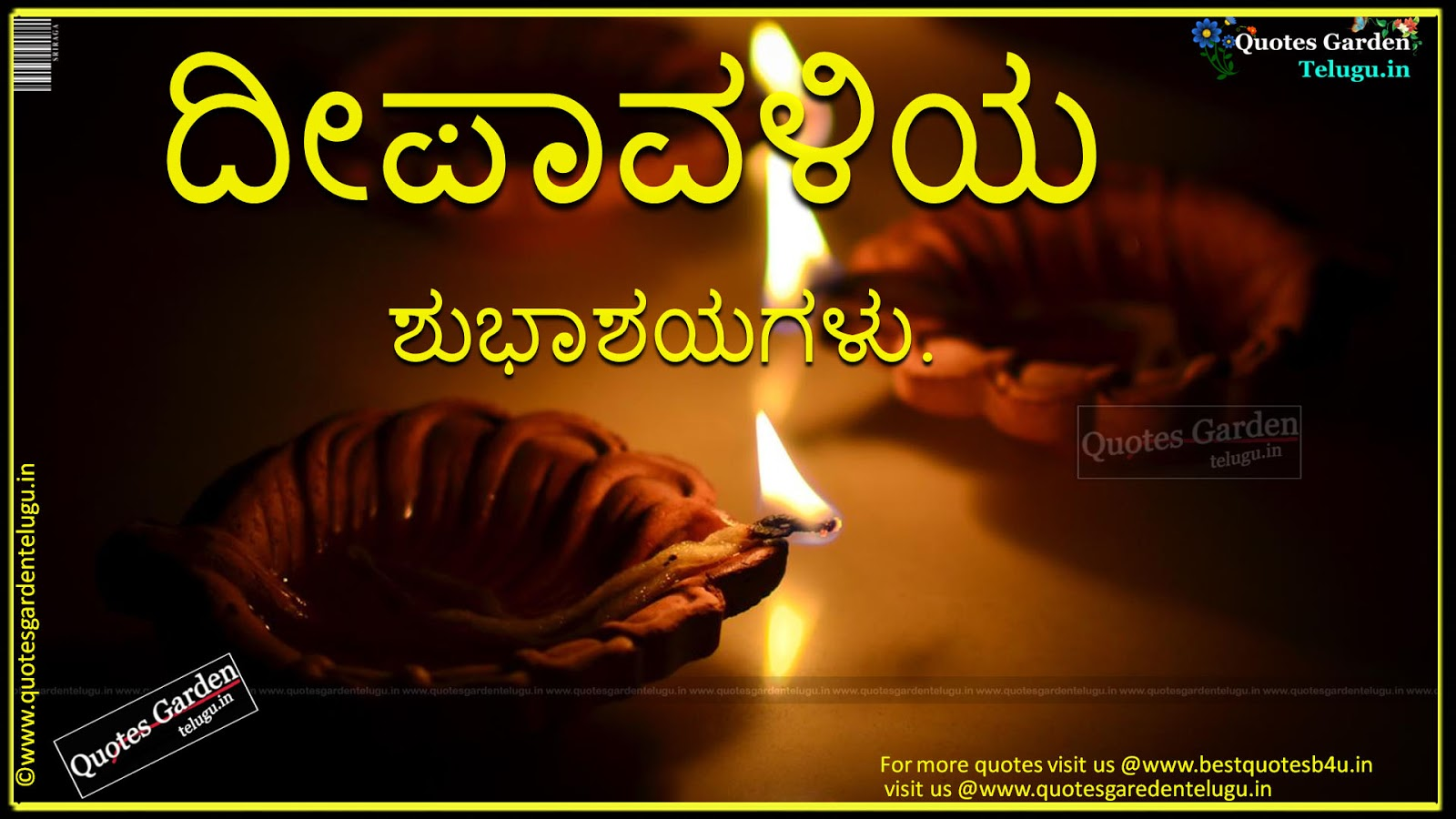 Best Diwali Greetings Quotes Wallpapers In Kannada Quotes Garden