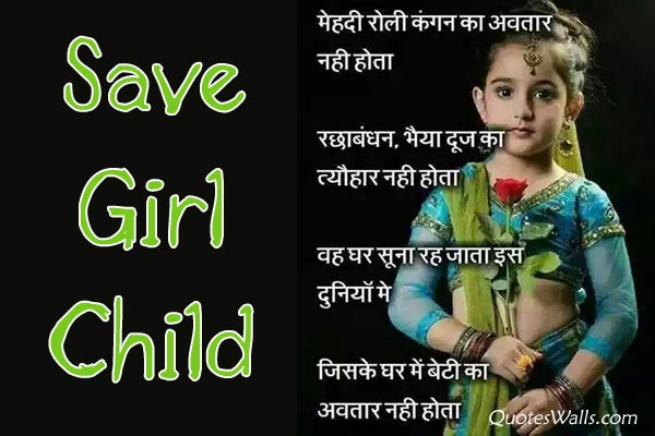 Save Girl Child Slogans and Quotes | The Fresh Quotes