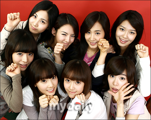 girls generation snsd. Girls#39; Generation(少女時代,