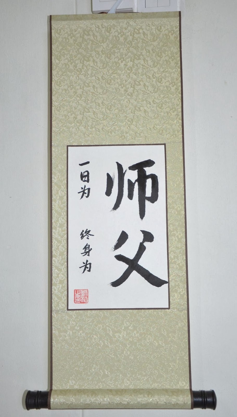 Liew calligraphy chinese english