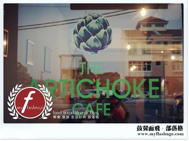 Butterworth Food & Cafe | Artichoke Cafe