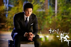 Lee Sang Woo A Thousand Days' Promise