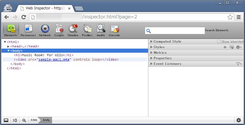 WiiU のインターネットブラウザーのデベロッパーツール へ パソコンのブラウザを使ってアクセス
