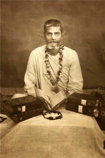 Param Guru Pad Padma