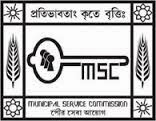 Municipal Service Commission Kolkata Recruitment