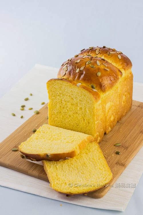 南瓜土司 【湯種超軟麵包】Tangzhong Pumpkin Loaf