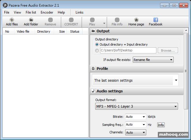 好用的免費影片轉檔軟體推薦(影片轉MP3):Pazera Free Audio Extractor Portable 免安裝版下載