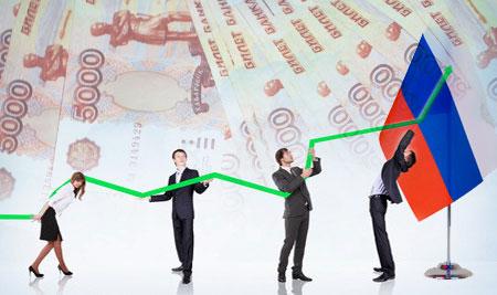 Россия вошла в список стран самых слабых экономик мира