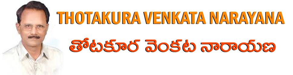 Thotakura Venkata Narayana