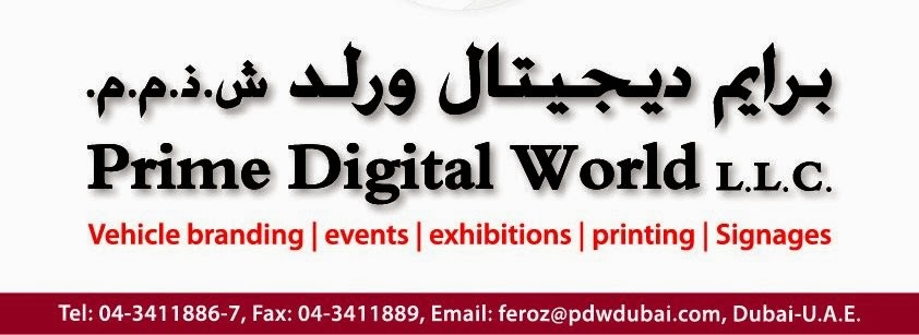 Vehicle graphics Dubai, Signage Dubai, Sign board Dubai :: Prime Digital World LLC