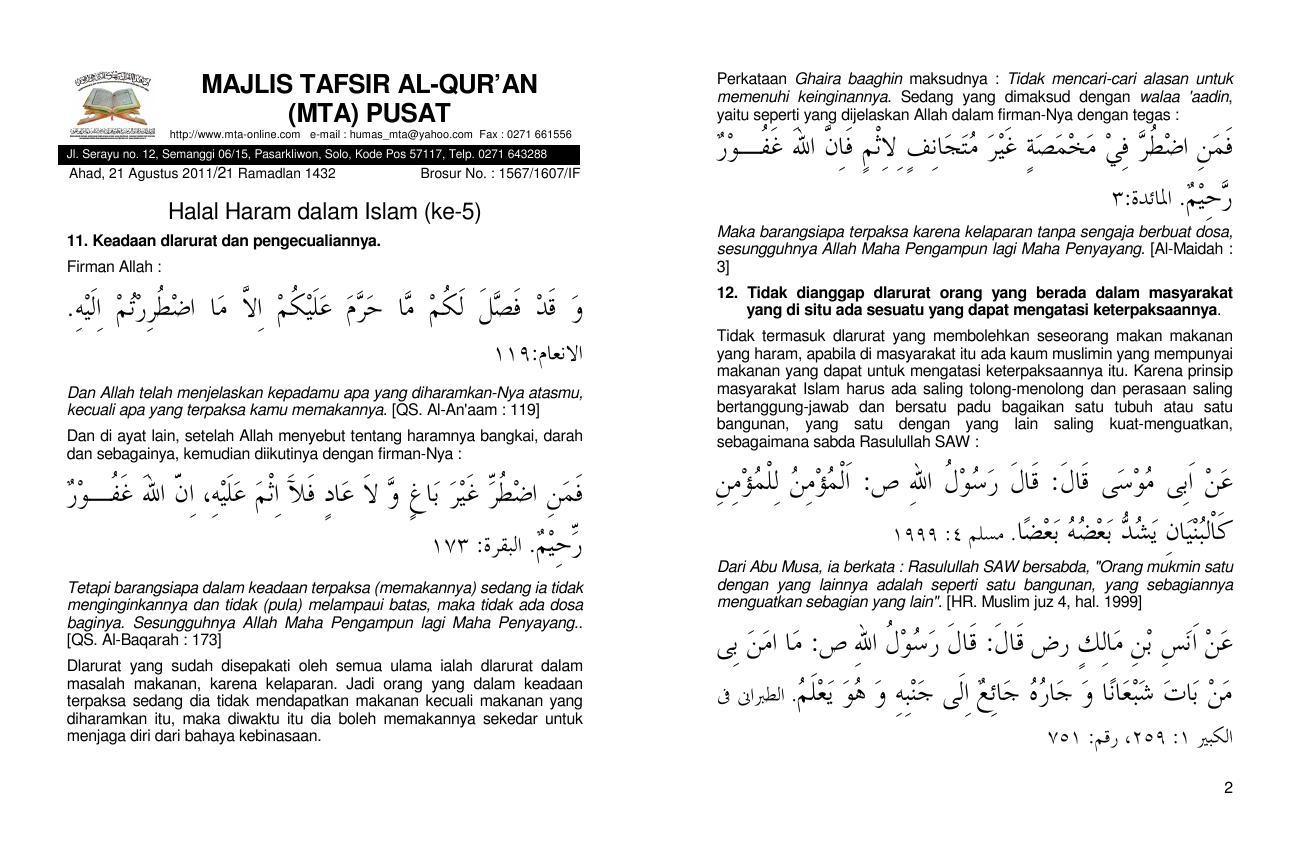 110821 Halal Haram Dalam Islam 5