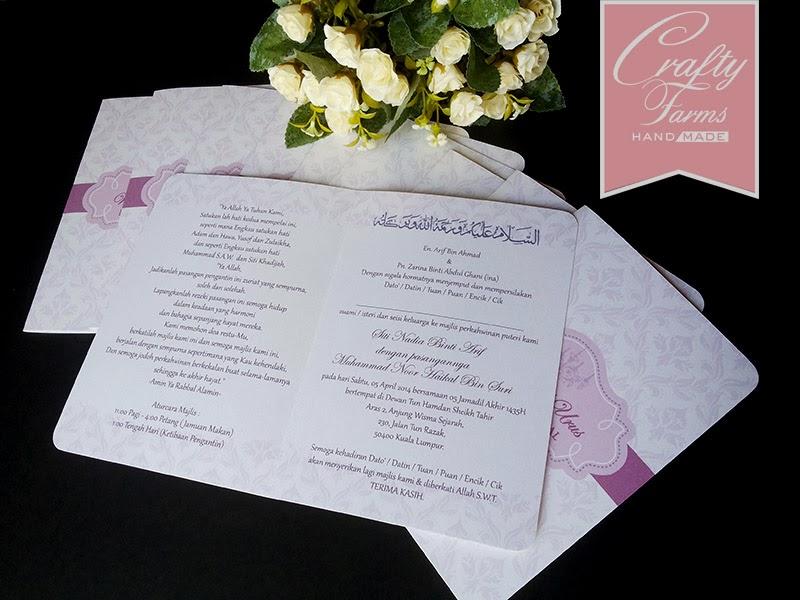 simple and nice wedding card printer Malaysia