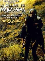 Mes films japonais préférés / My favorite jananese films