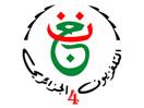 Algeria 4 (TV Tamazight)