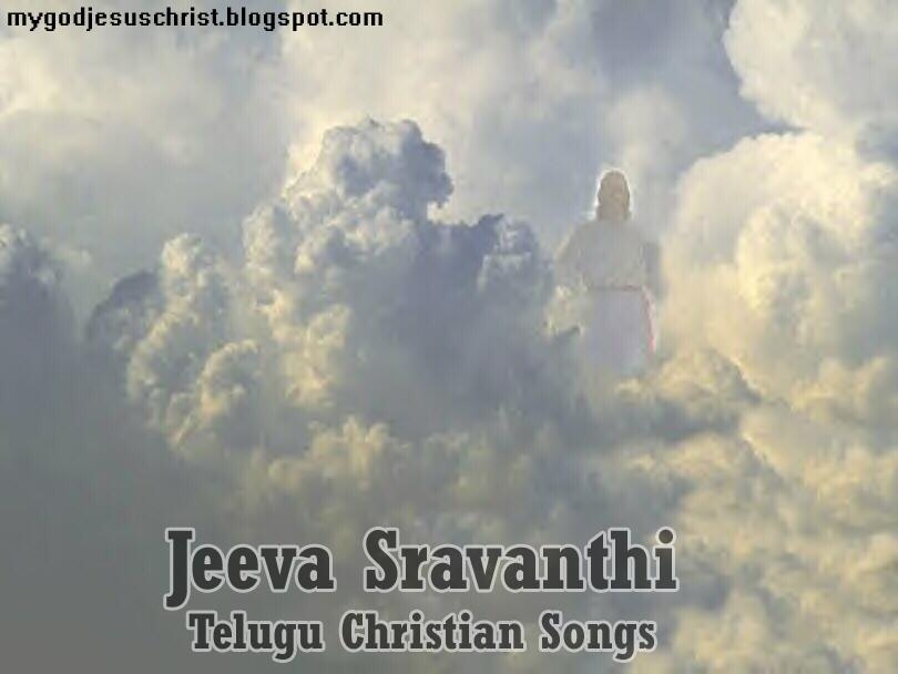 new jesus songs in telugu 2019 mp3 download