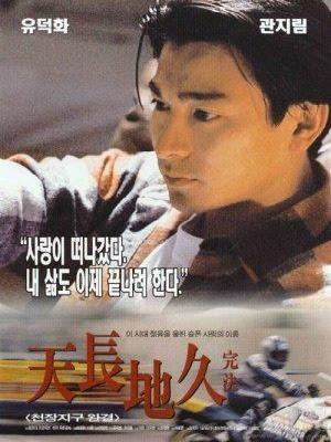Cám Ơn Tình Em - Thanks For Your Love (1996)