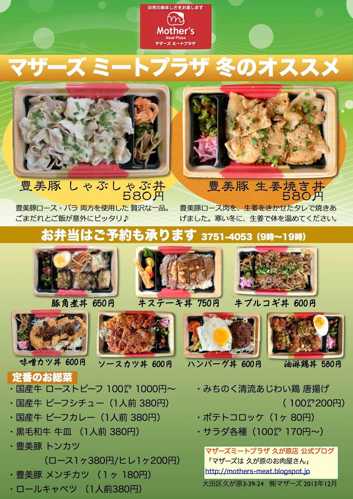 惣菜の画像 p1_40