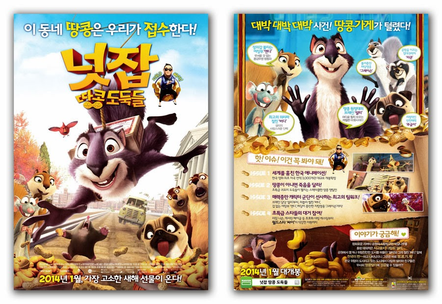 gallery for gt the nut job movie poster