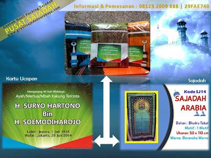 Grosir Sajadah Murah - Jual Sajadah Murah di Indonesia