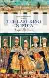 Book Review: The Last King In India