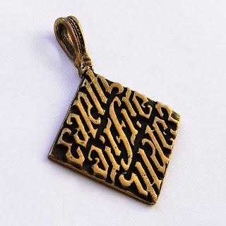 бронзовые кулоны купить в украине украшения из латуни амбиграмма
