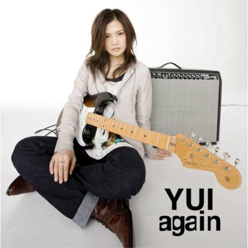 Yui Again Instrumental - Mp3 Download - LyricsMp3Skull