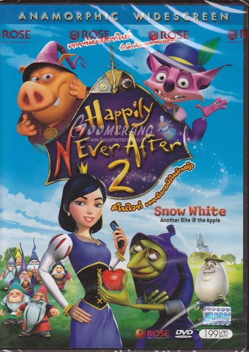 ดูการ์ตูน สโนไวท์ เทพนิยายหัวใจเจ้าหญิง Happily N'ever After 2 Snow White