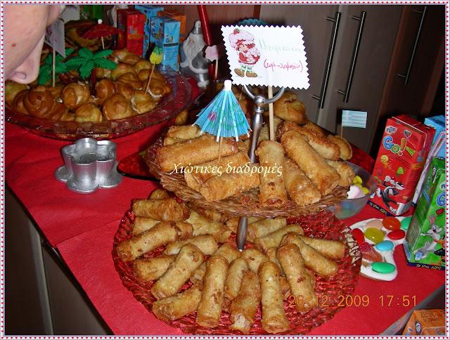 Μπουφές για πάρτι γενεθλίων της Φραουλίτσας Μπουρεκάκια με ζαμπόν και τυρί