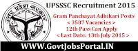 UPSSC Recruitment 2015