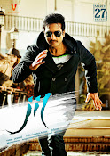 Jil movie wallpapers-thumbnail-5