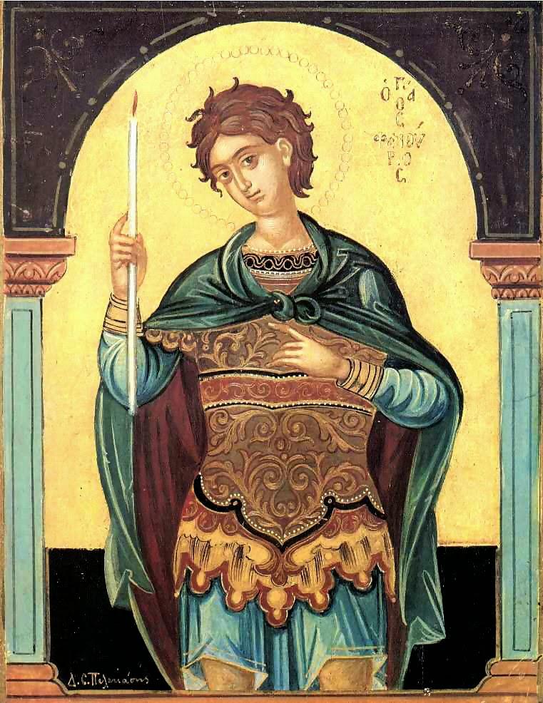 Sfinte Mucenice Fanurie, roagă-te lui Dumnezeu pentru noi !