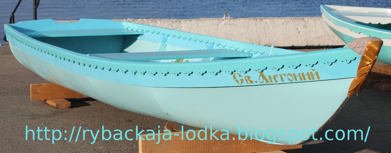 Лодка своими руками фанерная