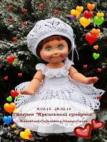 Галерея Кукольный Сундучок