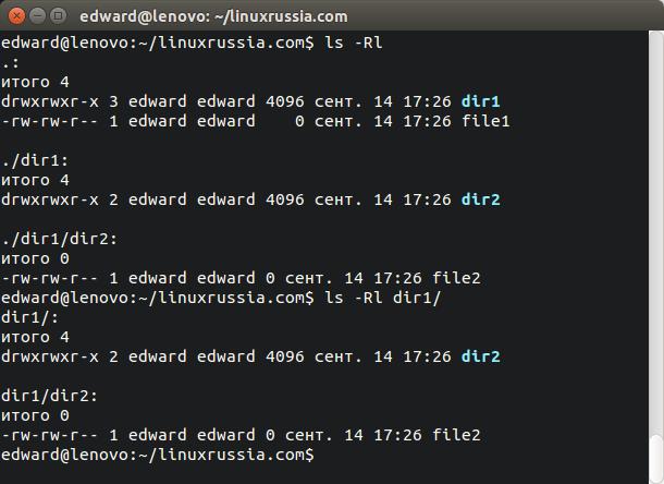 Прав доступа на каталоги и файлы в linux