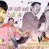 Tanne Udadi Udadi Dekhi Se - Subhash Fauji, Manju Bala & Parhlad Phagna  | Single Track | 2015