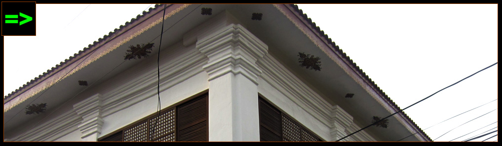 [VIGAN] ANCESTRAL HOUSE ROOF EAVE