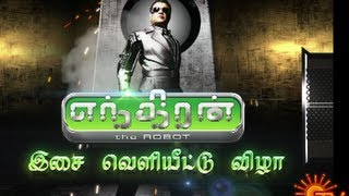 Enthiran Audio Release SUN TV HD