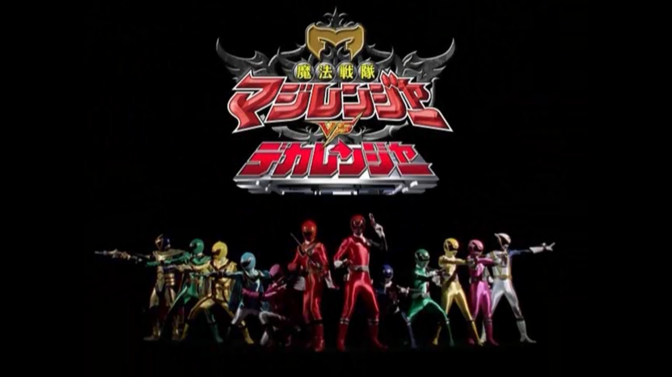 Paolo1350's Lane: Every Super Sentai Vs Movie since 2011 ...
