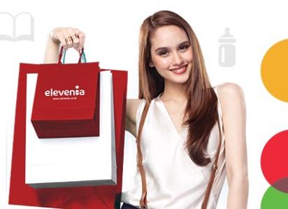 Jual Peninggi Badan Tiens Di Elevenia.co.id