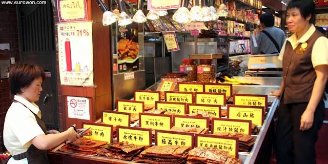 Vendiendo souvenirs en Macao