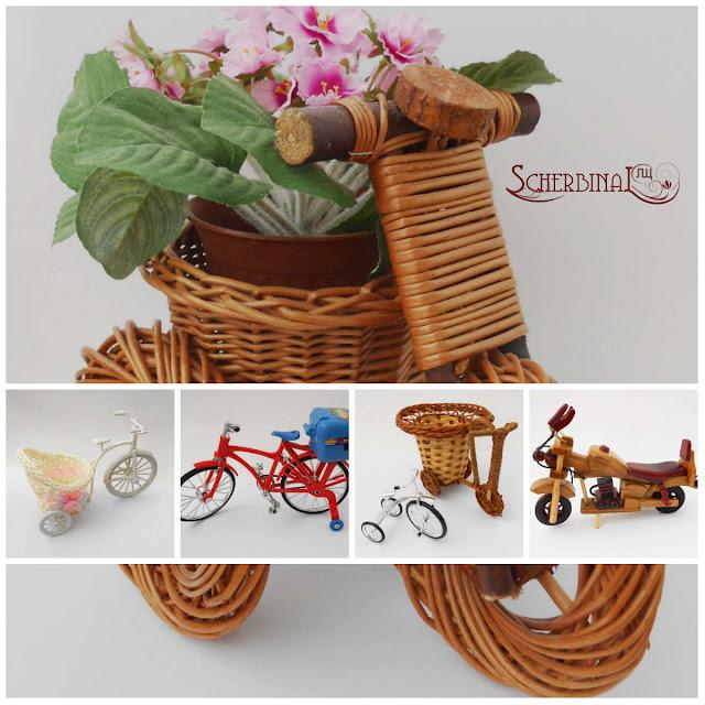 игрушечные велосипеды
