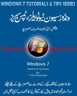 window 7 Tutorials and Tips urdu book