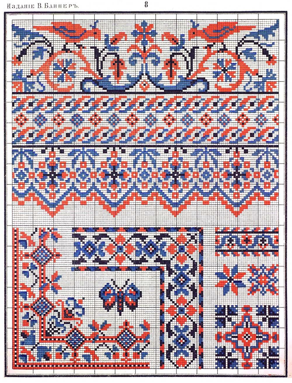 Вышивка крестом узоры и орнаменты схемы: геометрические бесплатно 60
