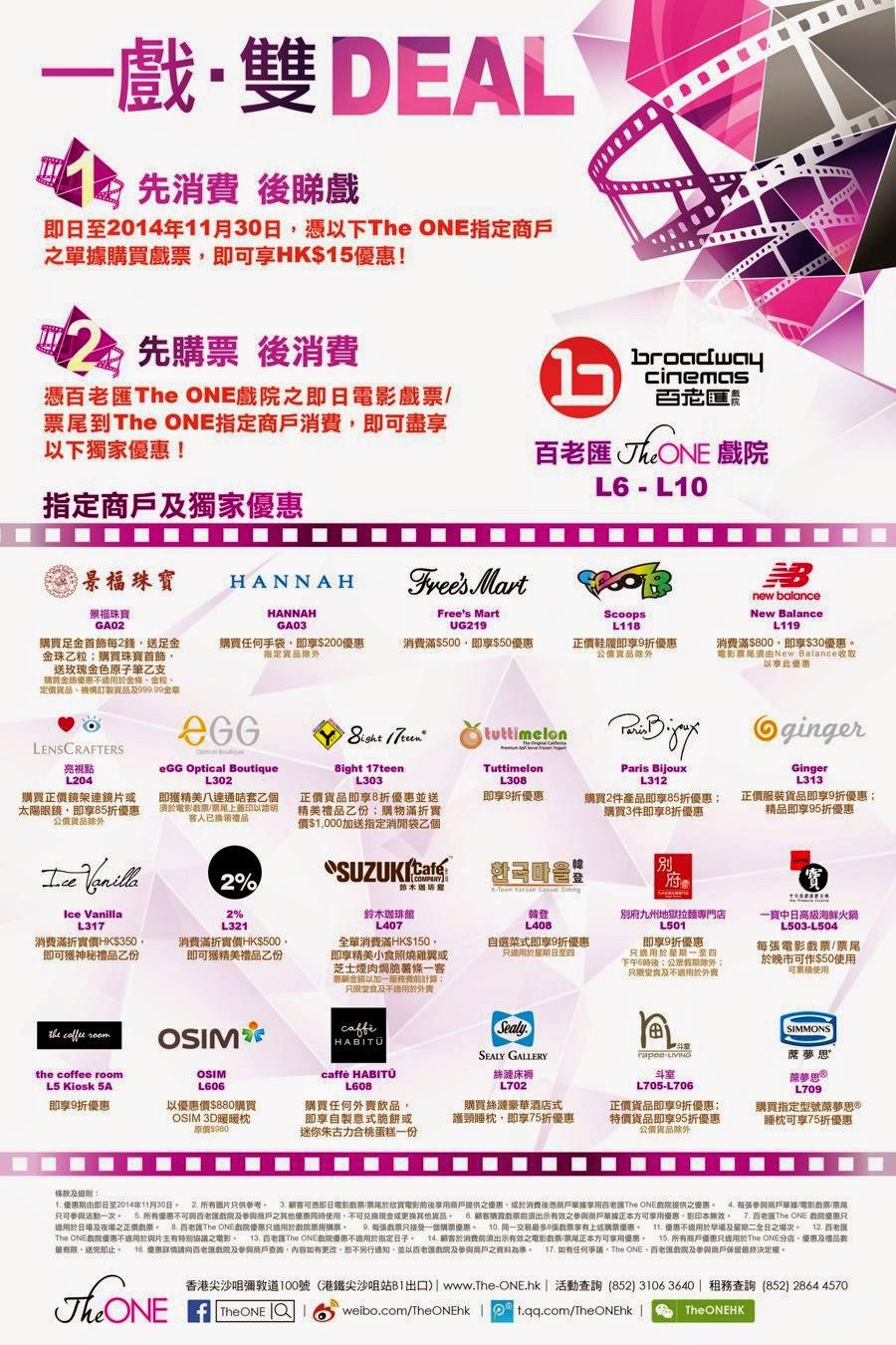 Spd4459, E-buddies entertainment in yau tsim mong (internet marketing and public relations)