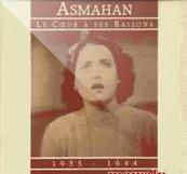 Asmahan-Lil 9alb Asbabo